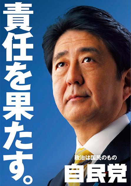 自由民主党和歌山県支部連合会